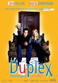 ดูหนังออนไลน์ฟรี The Duplex (2003) คุณยายเพื่อนบ้านผม แสบที่สุดในโลก หนังเต็มเรื่อง หนังมาสเตอร์ ดูหนังHD ดูหนังออนไลน์ ดูหนังใหม่
