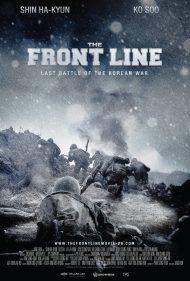 ดูหนังออนไลน์ฟรี The Front Line (2011) มหาสงครามเฉียดเส้นตาย หนังเต็มเรื่อง หนังมาสเตอร์ ดูหนังHD ดูหนังออนไลน์ ดูหนังใหม่