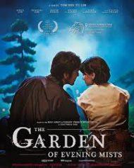 ดูหนังออนไลน์ฟรี The Garden of Evening Mists (2019) สวนฝันในม่านหมอก หนังเต็มเรื่อง หนังมาสเตอร์ ดูหนังHD ดูหนังออนไลน์ ดูหนังใหม่