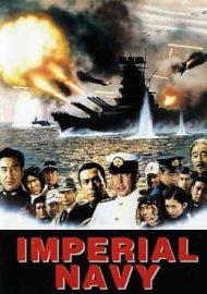 ดูหนังออนไลน์ฟรี The Imperial Navy (1981) หนังเต็มเรื่อง หนังมาสเตอร์ ดูหนังHD ดูหนังออนไลน์ ดูหนังใหม่