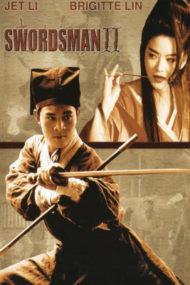 ดูหนังออนไลน์ฟรี The Swordsman 2 (1992) เดชคัมภีร์เทวดา ภาค 2 ตงฟังปุ๊ป้าย หนังเต็มเรื่อง หนังมาสเตอร์ ดูหนังHD ดูหนังออนไลน์ ดูหนังใหม่
