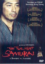 ดูหนังออนไลน์ฟรี The Twilight Samurai (2002) ทไวไลท์ ซามูไร หนังเต็มเรื่อง หนังมาสเตอร์ ดูหนังHD ดูหนังออนไลน์ ดูหนังใหม่