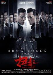 ดูหนังออนไลน์ฟรี The White Storm 2 Drug Lords (2019) โคตรคนโค่นคนอันตราย 2 หนังเต็มเรื่อง หนังมาสเตอร์ ดูหนังHD ดูหนังออนไลน์ ดูหนังใหม่