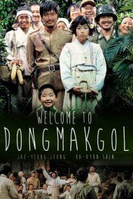ดูหนังออนไลน์ฟรี Welcome to Dongmakgol (2005) ยัยตัวจุ้นวุ่นสมรภูมิป่วน หนังเต็มเรื่อง หนังมาสเตอร์ ดูหนังHD ดูหนังออนไลน์ ดูหนังใหม่
