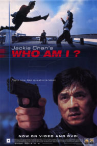 ดูหนังออนไลน์ฟรี Who Am I (1998) ใหญ่เต็มฟัด หนังเต็มเรื่อง หนังมาสเตอร์ ดูหนังHD ดูหนังออนไลน์ ดูหนังใหม่
