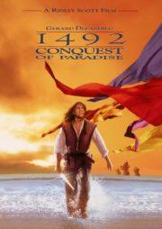 ดูหนังออนไลน์ฟรี 1492 Conquest of Paradise (1992) ศตวรรษตัดขอบโลก หนังเต็มเรื่อง หนังมาสเตอร์ ดูหนังHD ดูหนังออนไลน์ ดูหนังใหม่