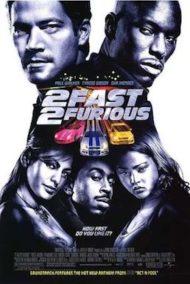 ดูหนังออนไลน์ฟรี 2 Fast 2 Furious (2003) เร็ว…แรงทะลุนรก: เร็วคูณ 2 ดับเบิ้ลแรงท้านรก หนังเต็มเรื่อง หนังมาสเตอร์ ดูหนังHD ดูหนังออนไลน์ ดูหนังใหม่