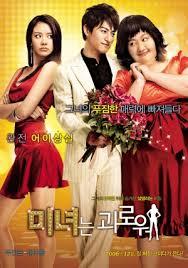 ดูหนังออนไลน์ฟรี 200 Hundred Pounds Beauty (2006) ฮันนะซัง สวยสั่งได้ หนังเต็มเรื่อง หนังมาสเตอร์ ดูหนังHD ดูหนังออนไลน์ ดูหนังใหม่