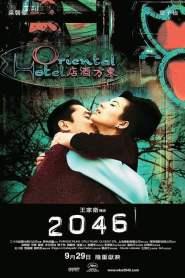 ดูหนังออนไลน์ฟรี 2046 (2004) สองศูนย์สี่หก หนังเต็มเรื่อง หนังมาสเตอร์ ดูหนังHD ดูหนังออนไลน์ ดูหนังใหม่