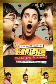 ดูหนังออนไลน์ฟรี 3 Idiots (2009) หนังเต็มเรื่อง หนังมาสเตอร์ ดูหนังHD ดูหนังออนไลน์ ดูหนังใหม่