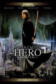ดูหนังออนไลน์ฟรี A Man Called Hero (1999) ขี่พายุดาบเทวดา หนังเต็มเรื่อง หนังมาสเตอร์ ดูหนังHD ดูหนังออนไลน์ ดูหนังใหม่