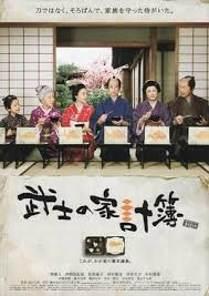 ดูหนังออนไลน์ฟรี A Tale of Samurai Cooking A True Love Story (2013) หนังเต็มเรื่อง หนังมาสเตอร์ ดูหนังHD ดูหนังออนไลน์ ดูหนังใหม่