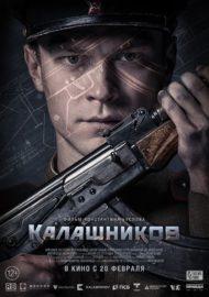 ดูหนังออนไลน์ฟรี AK-47 Kalashnikov (2020) หนังเต็มเรื่อง หนังมาสเตอร์ ดูหนังHD ดูหนังออนไลน์ ดูหนังใหม่
