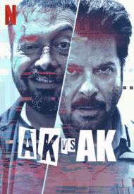 ดูหนังออนไลน์ฟรี AK vs AK (2020) หนังเต็มเรื่อง หนังมาสเตอร์ ดูหนังHD ดูหนังออนไลน์ ดูหนังใหม่