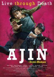 ดูหนังออนไลน์ฟรี Ajin Demi-Human (2017) อาจิน ฅนไม่รู้จักตาย หนังเต็มเรื่อง หนังมาสเตอร์ ดูหนังHD ดูหนังออนไลน์ ดูหนังใหม่