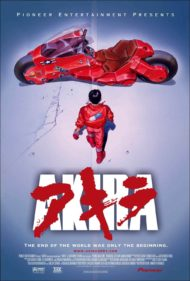 ดูหนังออนไลน์ฟรี Akira (1988) อากิระ คนไม่ใช่คน หนังเต็มเรื่อง หนังมาสเตอร์ ดูหนังHD ดูหนังออนไลน์ ดูหนังใหม่