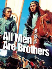 ดูหนังออนไลน์ฟรี All Men Are Brothers (1975) ผู้ยิ่งใหญ่แห่งเขาเหลียงซาน ภาค 3 หนังเต็มเรื่อง หนังมาสเตอร์ ดูหนังHD ดูหนังออนไลน์ ดูหนังใหม่