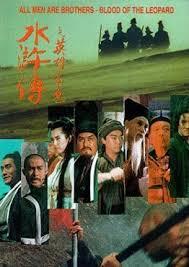 ดูหนังออนไลน์ฟรี All Men Are Brothers  Blood Of The Leopard (1993) ผู้ยิ่งใหญ่แห่งเขาเหลียงซาน ตอนขุนทวนหลินชง หนังเต็มเรื่อง หนังมาสเตอร์ ดูหนังHD ดูหนังออนไลน์ ดูหนังใหม่