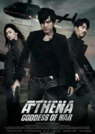 ดูหนังออนไลน์ฟรี Athena the Goddess of War (2010) แอทเธน่า ปฏิบัติการทุบนรก หยุดนิวเคลียร์ล้างโลก หนังเต็มเรื่อง หนังมาสเตอร์ ดูหนังHD ดูหนังออนไลน์ ดูหนังใหม่