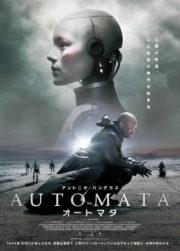 ดูหนังออนไลน์ฟรี Automata (2014) ล่าจักรกล ยึดอนาคต หนังเต็มเรื่อง หนังมาสเตอร์ ดูหนังHD ดูหนังออนไลน์ ดูหนังใหม่