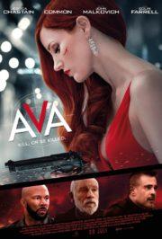 ดูหนังออนไลน์ฟรี Ava (2020) เอวา มาแล้วฆ่า หนังเต็มเรื่อง หนังมาสเตอร์ ดูหนังHD ดูหนังออนไลน์ ดูหนังใหม่
