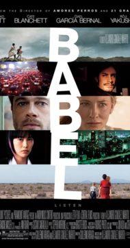ดูหนังออนไลน์ฟรี Babel (2006) อาชญากรรม หนังเต็มเรื่อง หนังมาสเตอร์ ดูหนังHD ดูหนังออนไลน์ ดูหนังใหม่
