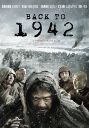 ดูหนังออนไลน์ฟรี Back to 1942 (2012) แผ่นดินวิปโยค 1942 หนังเต็มเรื่อง หนังมาสเตอร์ ดูหนังHD ดูหนังออนไลน์ ดูหนังใหม่