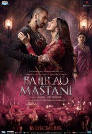 ดูหนังออนไลน์ฟรี Bajirao Mastani (2015) หนังเต็มเรื่อง หนังมาสเตอร์ ดูหนังHD ดูหนังออนไลน์ ดูหนังใหม่