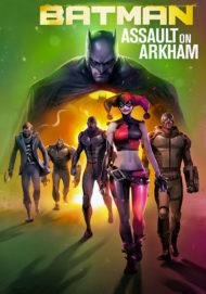ดูหนังออนไลน์ฟรี Batman Assault On Arkham (2014) แบทแมน ยุทธการถล่มอาร์คแคม หนังเต็มเรื่อง หนังมาสเตอร์ ดูหนังHD ดูหนังออนไลน์ ดูหนังใหม่