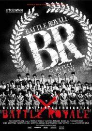 ดูหนังออนไลน์ฟรี Battle Royale (2000) เกมนรก โรงเรียนพันธุ์โหด หนังเต็มเรื่อง หนังมาสเตอร์ ดูหนังHD ดูหนังออนไลน์ ดูหนังใหม่