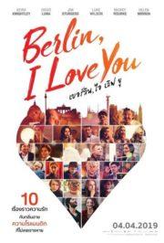 ดูหนังออนไลน์ฟรี Berlin I love you (2019) เบอร์ลิน ไอเลิฟยู หนังเต็มเรื่อง หนังมาสเตอร์ ดูหนังHD ดูหนังออนไลน์ ดูหนังใหม่