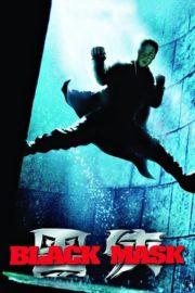 ดูหนังออนไลน์ฟรี Black Mask (1996) แบล็คแมสค์ ดำมหากาฬ หนังเต็มเรื่อง หนังมาสเตอร์ ดูหนังHD ดูหนังออนไลน์ ดูหนังใหม่