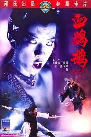 ดูหนังออนไลน์ฟรี Bloody Parrot (1981) อิทธิฤทธินกแก้วแดง หนังเต็มเรื่อง หนังมาสเตอร์ ดูหนังHD ดูหนังออนไลน์ ดูหนังใหม่