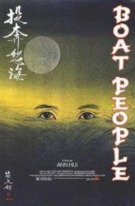 ดูหนังออนไลน์ฟรี Boat People (1982) หลิว เต๋อหัว หนังเต็มเรื่อง หนังมาสเตอร์ ดูหนังHD ดูหนังออนไลน์ ดูหนังใหม่
