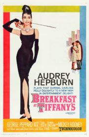 ดูหนังออนไลน์ฟรี Breakfast at Tiffany's (1961) นงเยาว์นิวยอร์ค หนังเต็มเรื่อง หนังมาสเตอร์ ดูหนังHD ดูหนังออนไลน์ ดูหนังใหม่