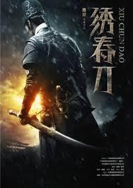 ดูหนังออนไลน์ฟรี Brotherhood of Blades (2014) มังกรพยัคฆ์ ล่าสะท้านยุทธภพ หนังเต็มเรื่อง หนังมาสเตอร์ ดูหนังHD ดูหนังออนไลน์ ดูหนังใหม่