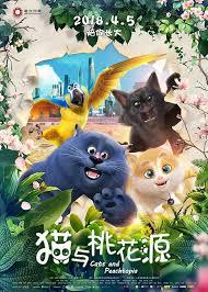 ดูหนังออนไลน์ฟรี Cats And Peachtopia (2018) ก๊วนเหมียวหง่าว หนังเต็มเรื่อง หนังมาสเตอร์ ดูหนังHD ดูหนังออนไลน์ ดูหนังใหม่