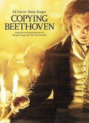 ดูหนังออนไลน์ฟรี Copying Beethoven (2006) ฝากใจไว้กับ เบโธเฟ่น หนังเต็มเรื่อง หนังมาสเตอร์ ดูหนังHD ดูหนังออนไลน์ ดูหนังใหม่