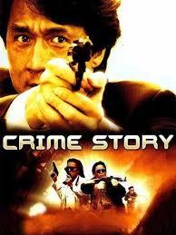 ดูหนังออนไลน์ฟรี Crime Story (1993) วิ่งสู้ฟัด ภาคพิเศษ หนังเต็มเรื่อง หนังมาสเตอร์ ดูหนังHD ดูหนังออนไลน์ ดูหนังใหม่