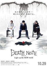 ดูหนังออนไลน์ฟรี Death Note Light Up The New World (2016) เดธโน้ต : สมุดมรณะ หนังเต็มเรื่อง หนังมาสเตอร์ ดูหนังHD ดูหนังออนไลน์ ดูหนังใหม่