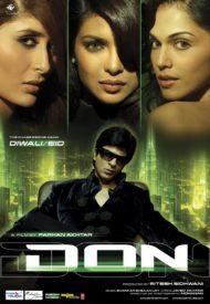 ดูหนังออนไลน์ฟรี Don (2006) ดอน นักฆ่าหน้าหยก หนังเต็มเรื่อง หนังมาสเตอร์ ดูหนังHD ดูหนังออนไลน์ ดูหนังใหม่