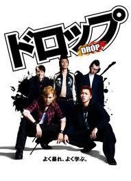 ดูหนังออนไลน์ฟรี Drop (2009) คนดิบ หนังเต็มเรื่อง หนังมาสเตอร์ ดูหนังHD ดูหนังออนไลน์ ดูหนังใหม่