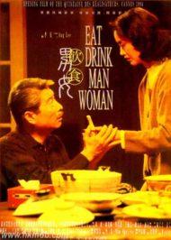 ดูหนังออนไลน์ฟรี Eat Drink Man Woman (1994) ชิวหาไร้รส หนังเต็มเรื่อง หนังมาสเตอร์ ดูหนังHD ดูหนังออนไลน์ ดูหนังใหม่