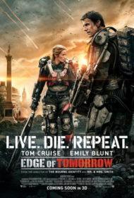ดูหนังออนไลน์ฟรี Edge of Tomorrow (2014) ซูเปอร์นักรบดับทัพอสูร หนังเต็มเรื่อง หนังมาสเตอร์ ดูหนังHD ดูหนังออนไลน์ ดูหนังใหม่