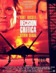 ดูหนังออนไลน์ฟรี Executive Decision (1996) ยุทธการดับฟ้า หนังเต็มเรื่อง หนังมาสเตอร์ ดูหนังHD ดูหนังออนไลน์ ดูหนังใหม่