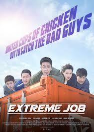 ดูหนังออนไลน์ฟรี Extreme Job (2019) ภารกิจทอดไก่ซุ่มจับเจ้าพ่อ หนังเต็มเรื่อง หนังมาสเตอร์ ดูหนังHD ดูหนังออนไลน์ ดูหนังใหม่