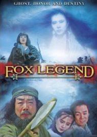 ดูหนังออนไลน์ฟรี FOX LEGEND (1991) เดชนางพญาจิ้งจอกขาว หนังเต็มเรื่อง หนังมาสเตอร์ ดูหนังHD ดูหนังออนไลน์ ดูหนังใหม่
