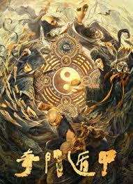 ดูหนังออนไลน์ฟรี Fantasy Magician (2020) ฉีเหมินตุ้นเจี่ย หนังเต็มเรื่อง หนังมาสเตอร์ ดูหนังHD ดูหนังออนไลน์ ดูหนังใหม่