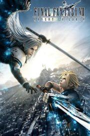 ดูหนังออนไลน์ฟรี Final Fantasy VII Advent Children (2005) ไฟนอลแฟนตาซี 7 แอดเวนต์ชิลเดรน หนังเต็มเรื่อง หนังมาสเตอร์ ดูหนังHD ดูหนังออนไลน์ ดูหนังใหม่