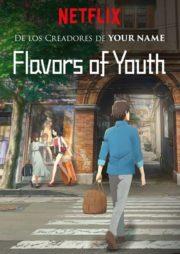 ดูหนังออนไลน์ฟรี Flavors of Youth (Si shi qing chun) (2018) วัยแห่งฝันงดงาม หนังเต็มเรื่อง หนังมาสเตอร์ ดูหนังHD ดูหนังออนไลน์ ดูหนังใหม่